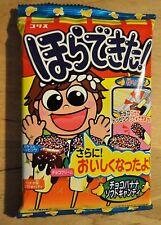 "DIY, Banana Soft Candy with Choco with Sugar topping, ""Hora Dekita"", Japan Snack"