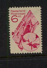 Netherlands B49 Mint Nh Rl1204-21