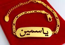 18k Plateó la Pulsera de Oro Con el Arábica Nombre - YASMIN - Para Mujeres Eid