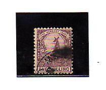 Nueva Gales del Sur valor del año 1888 (AM-278)