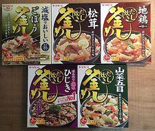Yamamori, Kamameshi Mix, Seasoned filling for rice, 5 kinds, Japanese Cooking