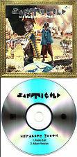 SANTIGOLD Disparate Youth w/ RARE RADIO EDIT TST PRESS PROMO DJ CD Single 2012
