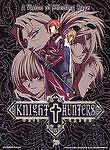 ~ KNIGHT HUNTERS: WIES KREUZ -VOLUME 4: SHINING CROSS ~ DVD 2002 BUYMORESAVEALOT