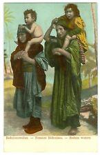 Beduinen, Beduinenweiber, um 1920