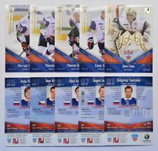 2011-12 KHL SKA Saint Petersburg GOLD Pick a Player Card