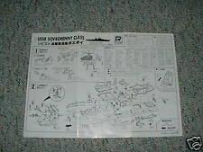 Sky Wave 1/700 USSR Sovremenny  Instructions