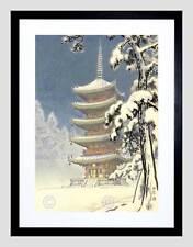 CULTURAL LANDSCAPE JAPAN PAGODA NINNAJI KAWASE HASUI FRAMED ART PRINT B12X6795