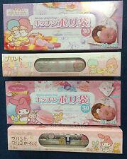 My Melody & Little Twin Stars Aluminium Foil & Plastic Bags - Japanese Sanrio