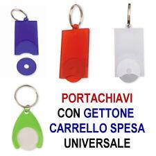 GETTONE UNIVERSALE CARRELLO SPESA PORTACHIAVI EURO SUPERMERCATO MARKET MONETA