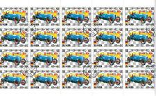 AJMAN 1971 OPEL RACING CAR 1913/14 IN FULL SHEET CTO
