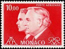 "MONACO AERIEN N°101 ""PRINCES RAINIER III ET ALBERT, 10 F"" NEUFxxTTB"