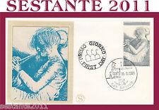 SAN MARINO FDC FILAGRANO 1981 BIMILLENARIO VIRGILIANO VIRGILIO DA L. 300  (115)