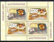 Romania 2005 EUROPA/Gastronomia/CANE/CAVALLO/CACCIA/FOOD/Mappe 4 V M/S (n34885)