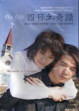 The Gift Kiseki DVD Ishida Yuriko Yoshioka Hidetaka NEW Eng Sub R3