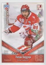 2011 SE Real KHL Spartak Moscow #SRT025 Roman Lyuduchin (KHL) Rookie Hockey Card