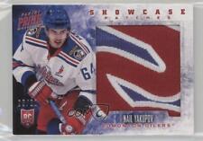 2013-14 Panini Prime Showcase Patches #SP-NY Nail Yakupov Edmonton Oilers Card