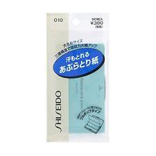 JAPAN Shiseido Sweat & Oil Blotting Paper 90-Sheets x 3/6/9 Pack Set W/ TRACKING