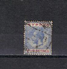 P4679 - CIPRO 1924 - DALLA SERIE DI GIORGIO V°  USATA - IL N. 95