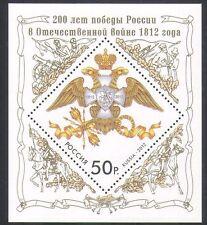 Rusia 2012 batallas de Ejército Militar///Caballos/Ejército/Armas/historia 1v m/s (n36148)