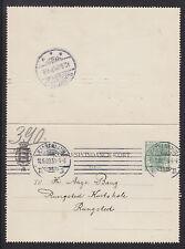 Denmark H&G A15 used 1908 5ö Correspondence Card VF