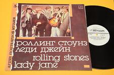 ROLLING STONES LP LADY JANE RUSSIA NM ! MAI SUOANTO ! RARO !!