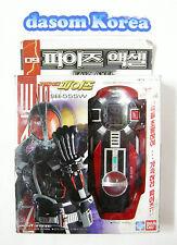 BANDAI Masked Kamen Rider FAIZ 555 : FAIZ AXEL (SB-555W)