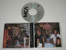 NIGHT RANGER/MIDNIGHT MADNESS (MCA MCAD-5456) JAPÓN CD