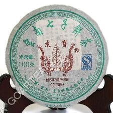 2008 Year Yunnan Aged Lucky Dragon puer pu'er Puerh Raw Cake Chinese Black Tea