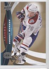 2009-10 Upper Deck Trilogy #79 Andrei Markov Montreal Canadiens Hockey Card