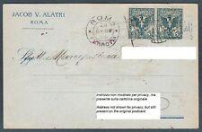 ROMA CITTÀ 45a TESSUTI - TELERIE Cartolina COMMERCIALE viaggiata 1904