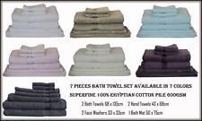 New Egyptian Cotton 7 Pieces Bath Sheet Set Or 7Pcs Bath Towel Set Color Choices