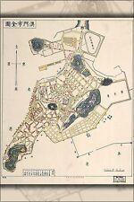 Poster, Many Sizes; Map Of Macau China 1953