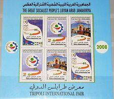 LIBYEN LIBYA 2008 Klb 2913-15 Intl. Fair Tripoli Messe Emblem Gelände MNH