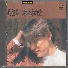 CD 1992 Andy Lau Liu De Hua 劉德華 谢谢你的爱 #2999