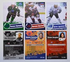 2013-14 MSC Torpedo Women's Hockey League Pick a Player Card