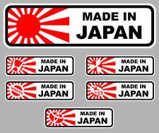 MADE IN JAPAN DRIFT BOMB TUNING JDM 150mmX43mm AUTOCOLLANT STICKER (MA174)