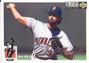 1994 Collector's Choice Silver Signature Baseball Card Pick 468-670