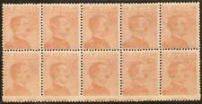 1926 Regno Michetti n. 205 Blocco di 10 con decalco **