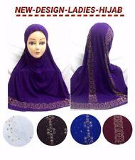 Chicas/Damas hijab musulmán islámico Pañuelo Cabeza Hijab Bufanda envolvente de trabajo de diseño de vidrio