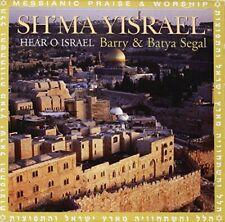 NEW Sh'ma Yisrael (Audio CD)