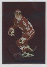 1993 Donruss Canada World Junior Championship 17 Marty Murray Rookie Hockey Card