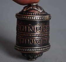 Tibetan Buddhist Thogchag Sutra Amulet! round box Bless pendant