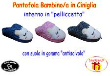 CIABATTE BAMBINA PANTOFOLE ROSA GRIGIO BLU CONFORT ANTISCIVOLO - B7777