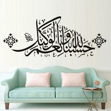 Islamic Wall Sticker musulman Calligraphy taux Bismillah Arabic Art Vinyle Décalque 2