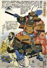 Japanese Art: Kuniyoshi - Samurai Warriors: Kato Kiyomasa: Fine Art Print