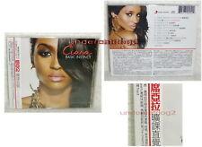 Ciara Basic Instinct 2010 Taiwan CD w/OBI