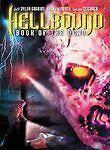 Hellbound DVD disc only