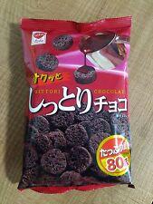 Riska, Shittori Choco, Corn Puff Soaked with Chocolate, 70g, Japanese Candy