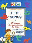 CEDARMONT KIDS DVD - BIBLE SONGS