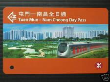 HONG KONG RAILWAY TICKET - tuen mun - nam cheong day pass ticket (MTR) Used